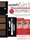 ชุดแต่งคิ้ว มิสทิน/มิสทีน ท็อป ซีเคร็ท อายบราวส์ คิท / Mistine Top Secret Eyebrow Kit