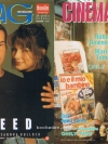 นิตยสาร Cinemag (เลือกเล่มด้านใน)