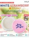 เบบี้ ไบรท์ ไวท์ สตรอเบอร์รี่ ซัน แพ็ค / Baby Brigh White Strawberry Sun Pact