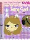 Cathy Doll Sexy Curl Mascara (karmart) / เคที่ ดอลล์ เซ็กซี่ เคิร์ล มาสคาร่า ปรับจนตางอนเป็นแพ