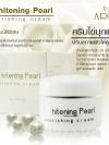 อารอน ไวท์เทนนิ่ง เพิร์ล นัวร์ริชชิ่ง ครีม / Aron Whitening Pearl Nourishing Cream