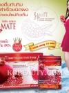 เครื่องดื่มทับทิมปรุงสำเร็จชนิดผงผสมโคเอนไซม์คิวเท็น ตรา มิสทิน เอสเมท / Mistine S-Mate Instant Pomegranate Powder Beverage with Coenzyme Q10