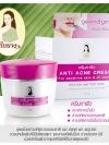สไบนาง ครีมทาสิว / Sabainang Anti Acne Cream
