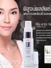ซีรั่มบำรุงผิวหน้า ฟาริส รีแพร์-อัพ ขนาด 9 มล / Faris Repair-Up Anti-Wrinkle Firming Serum 9 ml