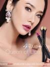 mistine 4 queen multi lip color / มิสทิน โฟร์ควีน มัลติลิปคัลเลอร์