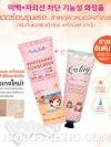 Cathy Doll Whitening Sunscreen L-Glutathione Magic Cream SPF50+PA+++ / แคธี่ดอล์ แอล กลูต้าไธโอน เมจิก ครีม SPF50+ PA+++