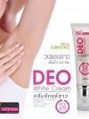 Bio Women Deo White Cream ครีมทารักแร้ ไบโอวูเมนส์ ดีโอ ไวท์ ครีม