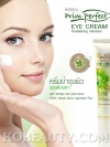 Prim Perfect Eye Cream Revitalising Intensive / ครีมบำรุงผิวรอบดวงตา พริมเพอร์เฟค