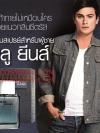 น้ำหอมสเปรย์ มิสทิน/มิสทีน บลู ยีนส์ Mistine Blue Jeans for Men
