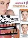 มิสทิน แฟบบิวลัช พาเลท / Mistine Fabulous Blush Palette