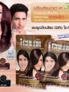 แชมพูเปลี่ยนสีผม มิสทิน/มิสทีน ไอ คัลเลอร์ / Mistine iColor Hair Color Shampoo