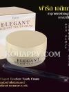 ฟาริส เอลิแกนซ์ ขนาดพกพา 6 กรัม / Faris Elegant Excellent Youth Cream 6 g.