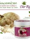 เดอลิเซ่ ครีมนวดอก ผสมกวาวเครือขาวและโสม / Derlise Pueraria Super Breast Up Cream
