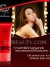 Sexy Night by Patchrapa Pefumed Body Cream / เซ็กซี่ไนท์ บาย พัชราภา เพอร์ฟูมด์ บอดี้ ครีม