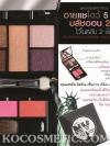 ชุดเมคอัพ มิสทิน/มิสทีน เอ็นวาย เกิร์ล เมคอัพ เคส / Mistine NY Girl Makeup Case