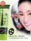 Mistine Takezumi Facial Mask / มาส์กโคลนพอกหน้า มิสทิน/มิสทีน ทาเคะซูมิ