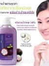 ครีมอาบน้ำมังคุด มิสทิน/มิสทีน Mistine Mango Steen Shower Cream