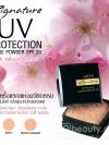 U-Star Signature UV Protection Loose Powder SPF20 / ยู-สตาร์ ซิกเนเจอร์ ยูวี โพรเทคชั่น ลูส พาวเดอร์ SPF20