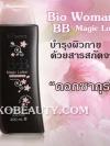 Bio-Woman BB Magic Lotion / ไบโอ-วูเมนส์ บีบี เมจิค โลชั่น