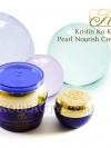 Kangzen Kristin Ko-Kool Pearl Nourish Cream / คังเซ็น คริสติน โคคูล เพิร์ล นอริช ครีม (ครีมบำรุงผิว)