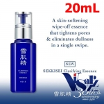 (Tester,รุปเป็นไซส์จริง) Kose Sekkisei Clarifying Essence 20mL เอสเซ้นส์เนื้อเจลสำหรับเช็ดผิวที่เปี่ยมประสิทธิภาพในการทำความสะอาดผิว ช่วยลดเลือนความหมองคล้ำ ร่องรูขุมขนกว้าง ตลอดจนความหยาบกร้านของผิว เนรมิตผิวให้เนียนนุ่ม เปล่งปลั่ง กระจ่างใส ให้ผิวพร้อมร