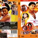 ภาพยนตร์ เกาหลีเก่า ที่ขายดี [มีสินค้า 176 เรื่อง] +