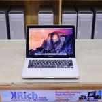 MacBook Pro (13-inch, Mid 2010) - Core 2 Duo 2.4GHz RAM 4GB HDD 640GB GEFORCE 320M 256MB