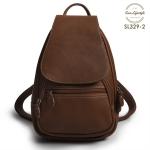 SL329-2 กระเป๋าสะพายหลังหนังแท้ ใบเล็ก สีน้ำตาล