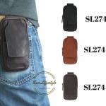 SL274 กระเป๋าคาดเข็มขัดแนวตั้งสำหรับใส่มือถือ