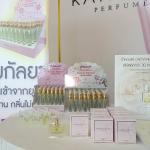 น้ำหอมกัลยชุดเปิดร้าน K-Shop Pro