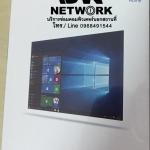 MICROSOFT WINDOWS10 PRO FPP 32/64