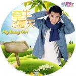 My Sassy Girl ยัยตัวร้ายของนายเชียนหนิว (ซับไทย) 6 DVD จบ. <เวอร์ชั่นจีน>