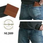 SL269 กระเป๋าสตางค์ทรงพับสำหรับสุภาพบุรุษ