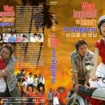 ซีรีย์ เกาหลี พากย์ไทย เก่า - ปี 2555 [มีสินค้า 490 เรื่อง] X