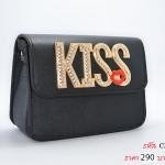 KISS กระเป๋าแฟชั่นสุดเลิศ สะพายแล้วดูสวย ดูดี เลอค่า ส่งฟรีค่ะ!