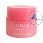 ขายส่ง 70.- (Tester 3g) Laneige Lip Sleeping Mask มาส์กบำรุงริมฝีปากสูตรเข้มข้น ช่วยฟื้นคืนผิวให้อวบอิ่ม เด้ง นุ่มเนียนยิ่งขึ้น