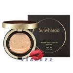 (#13) Sulwhasoo Perfecting Cushion Intense SPF50 PA+++ 15g + 15g # 13 Light Pink คุชชั่นสูตรใหม่ ที่คืนความอ่อนเยาว์แด่ผิว พร้อมลดเลือนริ้วรอย