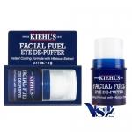 (ลดพิเศษมากกว่า 35%) Kiehl's Facial Fuel Eye De-Puffer 5g ผลิตภัณฑ์ลดอาการบวมของดวงตาแบบแท่ง เนื้อเบา ให้ความเย็นสดชื่นกับผิวหนังบริเวณรอบดวงตาที่เหนื่อยล้า มีส่วนผสมของคาเฟอีนและพืชแถบอาร์กติกที่ให้ความสดชื่นเพื่อลดการบวมและช่วยคืนความมีชีวิตชีวาและ