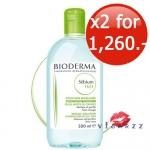 ซื้อเป็นคู่ถูกกว่า Bioderma Sebium H2O 500 mL ขวดสีเขียว x 2 ขวด