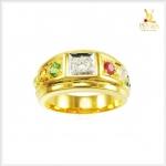 แหวนนพเก้าแท้ ทองแท้ เพชรแท้ (สอบถามราคา)