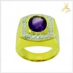 แหวนพลอยอเมทิสต์แท้ ทองแท้(สอบถามราคา)