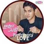 Revolutionary Love [บรรยายไทย] 4 DVD จบ. <EP.01-16 END.>