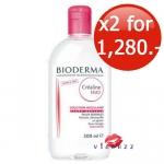 ซื้อเป็นคู่ถูกกว่า Bioderma Sensibio (Crealine) H2O 500 mL ขวดชมพู x 2 ขวด