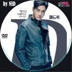 Mad Dog [บรรยายไทย] 4 DVD จบ. <EP.01-16 END.>