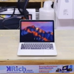 MacBook Pro (13-inch, Early 2015) - Core i5 2.7GHz RAM 8GB SSD 128GB
