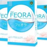 FEORA (ฟีโอร่า) อาหารเสริมผิวขาวฟรุ๊งฟริ๊งแบบเจ้าหญิง FEORA
