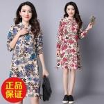 พรีออเดอร์ เสื้อตัวยาว เดรส ผ้าฝ้าย แขนยาว คอจีน พิมพ์ลายดอก โทนสีน้ำเงิน และ ชมพู Size M-2XL ราคา 490 บาท 3 ตัวขึ้นไป ตัวละ 450 บาท คละได้