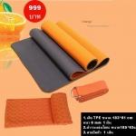 เสื่อโยคะ TPE 6 mm.+ ผ้ารองโยคะ+เข็มขัดยืดตัวโยคะ ( ฟรี ถุงใส่เสื่อ+ถุงใส่ผ้า )