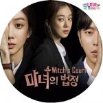 Witch's Court [บรรยายไทย] 4 DVD จบ. <EP.01-16 END.>