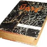 หนังสือเก่า-สะสม
